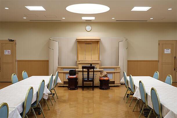 法事室(会食スペース)