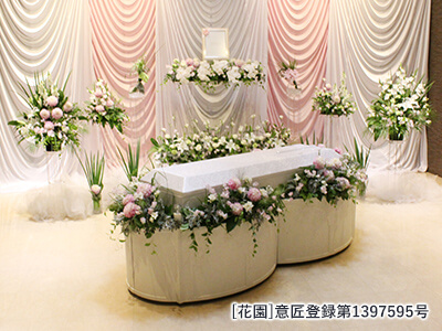 花園葬儀例