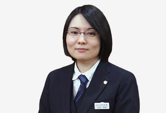 矢田 萌菜