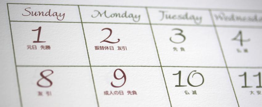 冠婚葬祭で気になる「六曜」とは?